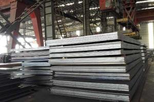 Wholesale ASTM A516 Carbon Steel for Pressure Vessels from china suppliers