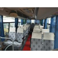 Wholesale used yutong bus 2015 year China made yutong 29 seats/50 seats big bus for sale in China from china suppliers