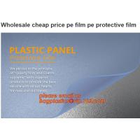 Wholesale PE SURFACE PROTECTIVE FILM,POF BARRIER SHRINK FILM,STRECH FILM,PVC WRAPPING,PVA WATER SOLUBLE FILM from china suppliers