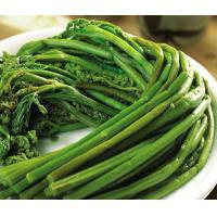 Buy cheap Salted Bracken from wholesalers