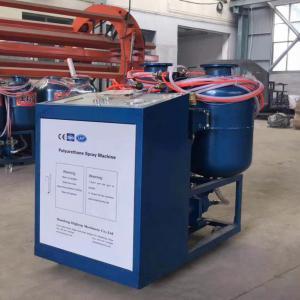 Wholesale Polyurethane PU Foam machine/ Two component Polyurethane PU Foam machine CNMC-600 from china suppliers