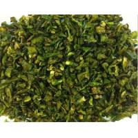 Buy cheap Dried Green Pepper from wholesalers