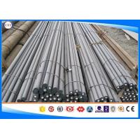 Wholesale 826M31/EN25/1.6582/32NiCrMo10 4/X9931 Hot Rolled Steel Bar Modified Alloy Steel Bar With Machined Surface from china suppliers