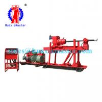 Wholesale Double pump full hydraulic tunnel rig coal mine with watergeological prospecting rig giant let you use rest assured from china suppliers