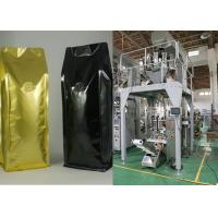 Wholesale VFFS Coffee Bean Packaging Machine 5 - 50 Bags / Min Product Speed from china suppliers
