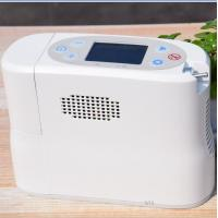 China 1L Pulse dose 96% Oxygen Concentration 2.8 inch large LCD  1L/min  oxygen concentrator for sale