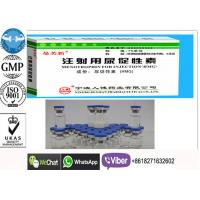 Quality Injectable Human Menopausal Gonadotrophin , Anti Aging Human Growth Peptides for sale
