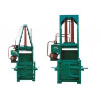 Quality China ZBJ straw biomass briquette machine for sale