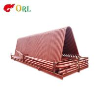 Wholesale Power Station Gas Boiler Water Wall Construction Panel ORL Power ASTM Certification from china suppliers
