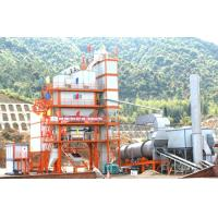 Wholesale Asphalt Mixing Plant LBJ2500 from china suppliers