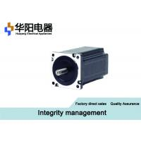 Buy cheap Two Phase 86 Step Switched Reluctance Motor F-86BYG1865 1.8 Degree Stepper Motor from wholesalers