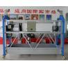 Pin Aluminum Suspended Working Platform Hanging Scaffold for 500kg 800kg 1000kg for sale