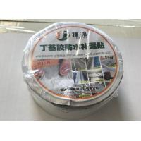 China Aluminium sealing roof Tape for waterproof and selingwith butyl rubber adhesive for sale
