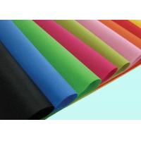 Wholesale Flame - Retardant PP Spunbond Non Woven For Shopping Bags 320cm Width from china suppliers