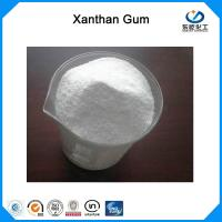 China White Color Xanthan Gum Food Grade Thickeners 80 Mesh CAS 11138-66-2 for sale