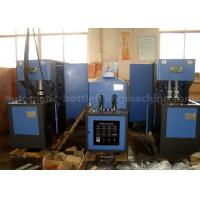 Wholesale Semi Automated Bottle Blowing Machine 1KW For Plastic / PET Bottle HY-B-I from china suppliers