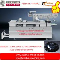 Wholesale PP LID MAKING MACHINE from china suppliers