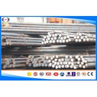Wholesale 20CrNiMo Alloy Structural Hot Rolled Steel Bar Length as your reuqest from china suppliers