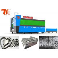 Wholesale IP54 Sheet Metal Laser Cutting Machine With Fiber Laser Cutter from china suppliers