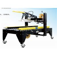 Buy cheap Spc-f05 Automated Packing Machine Flaps Folding / Side Belts Driven Sealer from wholesalers