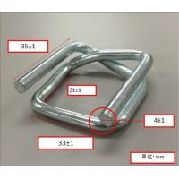 Wholesale wire buckles For 19mm cord strap from china suppliers