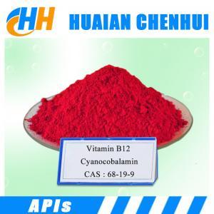 China Vitamin B12 Raw Material Methylcobalamin Price Vitamin B12 BP/USP 99.9% Cobalamin on sale