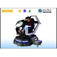 Wholesale Racing Car Game Virtual Reality Motion Simulator With Steering Wheel from china suppliers