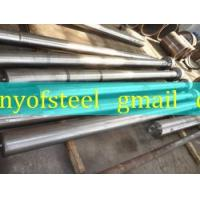 Wholesale monel 30c bar from china suppliers