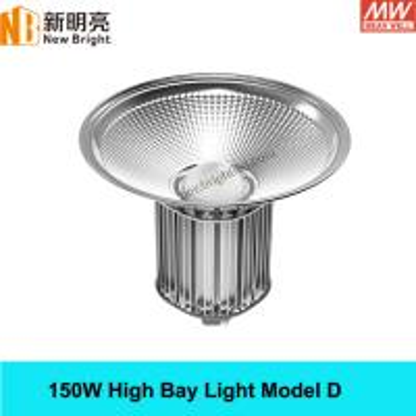 150w Led High Bay Lamp: High Power Led High Bay Lamp 150W Metal Halide High Bay