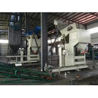 China Net Weighing Pebble / Gravel / Coal Bagging Plant Automatic Bagging System on sale