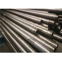 Wholesale 6 - 80mm Round Steel Tubing High Precision E235 Controlled By Ultrasonic Test from china suppliers