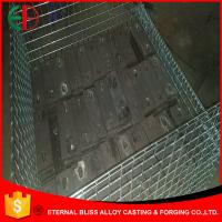 Wholesale High Wear Coal Chute Liners ASTM A532  Ni-HiCr Ni7Cr10 EB10032 from china suppliers