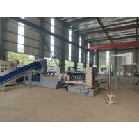 Wholesale High Efficiency Plastic Film Recycling Machine / Waste Compactor Machine from china suppliers