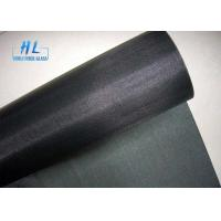 Wholesale 17*15 Mesh Fiberglass Insect Screen With PVC Coating With Good Heat Resistance from china suppliers