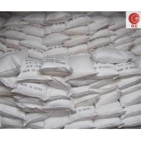 Wholesale Sodium Sulphate Anhydrous Ceramic Raw Materials CAS No 7757-82-6 from china suppliers