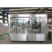 China Completely Soft Drinks Soda Bottling Machine 3.8kw  Isobaric Filling on sale
