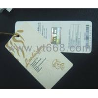 Wholesale security hang tags from china suppliers