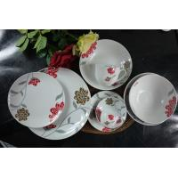 china cheap price cut  decal find ceramic dinnerware sets from guangxi  BEILIU manufacturer &factory/export suppler for sale