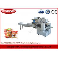 China Automatic Instant Noodle Packaging Machine With Filling Multi Functional on sale