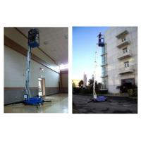 Buy cheap Single Mast Aluminium Scissor Working Platform 160 kg Load 8m Working Height from wholesalers