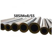 Buy cheap Forged Round Tool Steel Bar Grade 58simo8 / S5 Material Max Length 11800mm from wholesalers