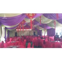 Buy cheap Hard Aluminum Skeleton Wedding Dinner Party Tents Purple And White Lining Designed from wholesalers