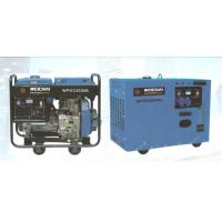 Wholesale Compact Structure 4.5KW Small Portable Generator 1 Cylinder For Agriculture from china suppliers