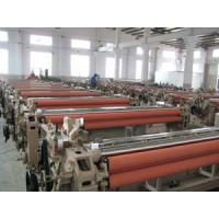 Buy cheap All kinds of water jet loom textile machine from wholesalers