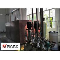 China PLC Controller Oil Steam Boiler Q345R Carbon Steel 4 Tons Per Hour For Paper Mill for sale