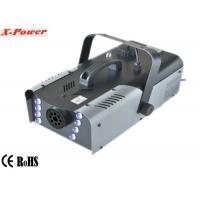 Wholesale High Output Factory Price 8*3w RGB colorful LEDs 1500w Stage Fog Machine For Party   X-024 from china suppliers