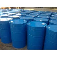 Wholesale Purity 99.9% Liquid 2-Chloroaniline Molecular Weight 127.6 Moisture ≤ 0.03% from china suppliers