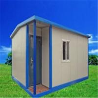 China Prefabricated House/ Manufactured Homes (Model 006)2 Bedroom Modular Homes on sale