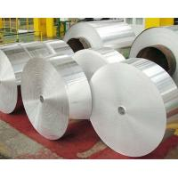 Wholesale China 3003 H14 / H16 / H18 Aluminium Strip 2mm For Aluminium Pipe from china suppliers