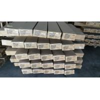 Buy cheap Double layer compound 1.6 meters wide quickly dissolving pva water soluble film from wholesalers